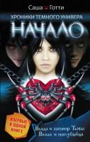 13690760.cover