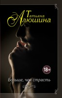 14265037.cover