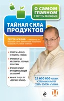 14269341.cover
