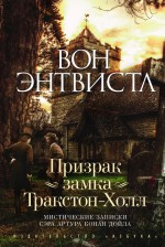 14638614.cover