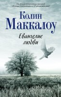 cover1 (8)