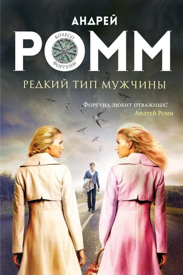 Аниме онлайн на русском читать