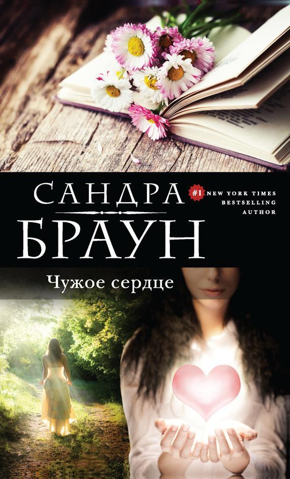 Читать мангу на русском дворец звезд