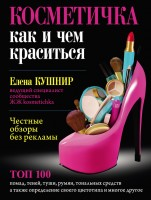 14266638.cover
