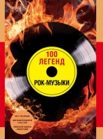 14302362.cover