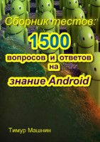 14656301.cover