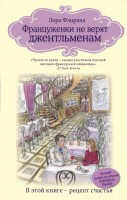 cover1 (16)