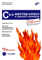 14000792.cover