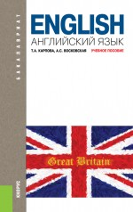 14824785.cover