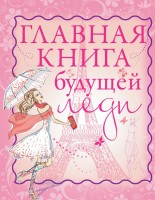 14866546.cover