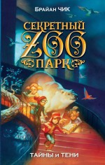 14871982.cover
