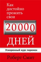 14880067.cover