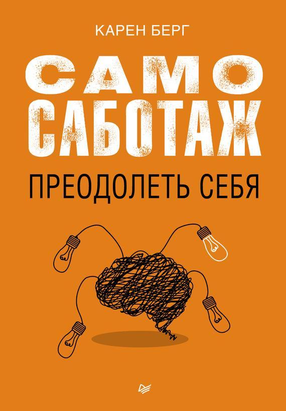 Книги лазарева сергея николаевича читать онлайн книга 2