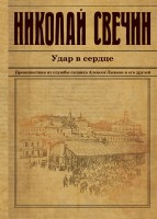 cover1 (32)
