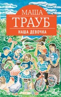 cover1 (9)