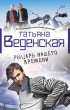 09085900.cover