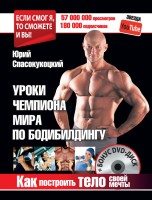 15185984.cover