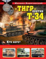 15244151.cover