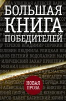 cover1 (20)