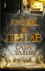 cover1 (42)