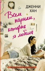 cover1 (52)