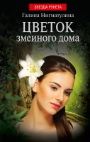 cover1 (53)