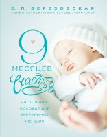 cover1 (62)