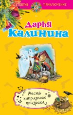 cover1 (68)
