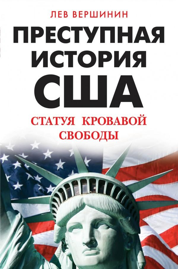 cover1 (74)