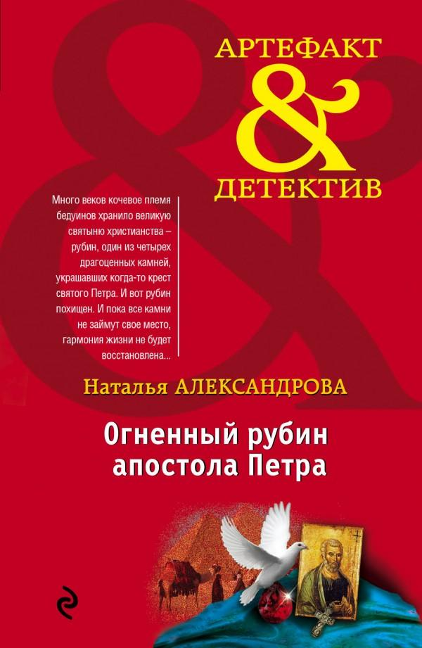 cover1 (77)