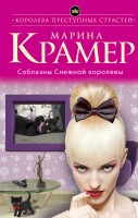 cover1 (78)
