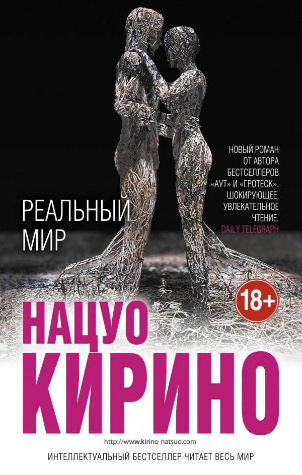 cover1 (84)