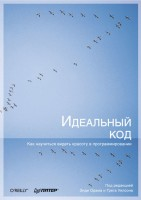 14911949.cover