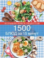 15293551.cover