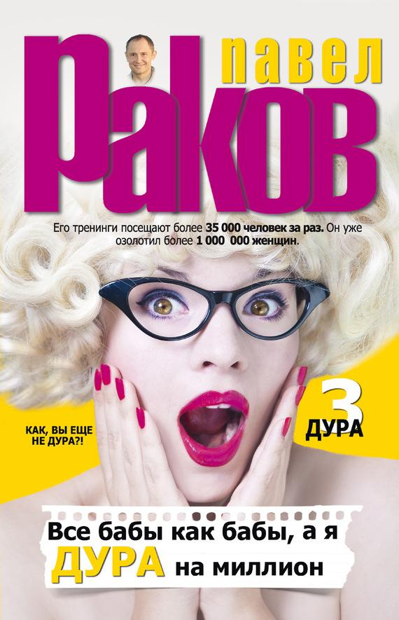 16138374.cover
