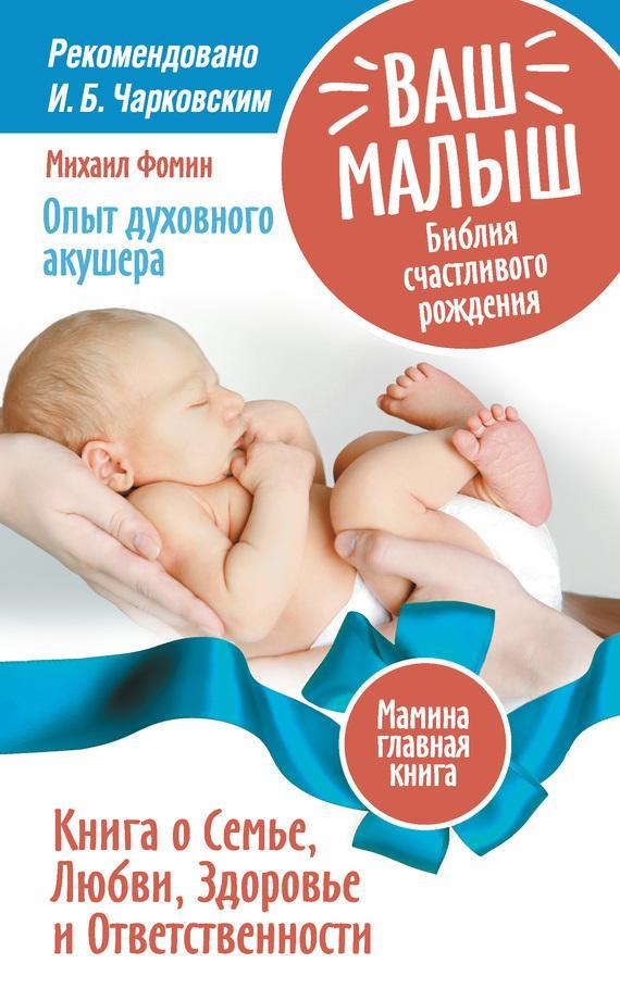 Электронные книги о здоровье скачать бесплатно