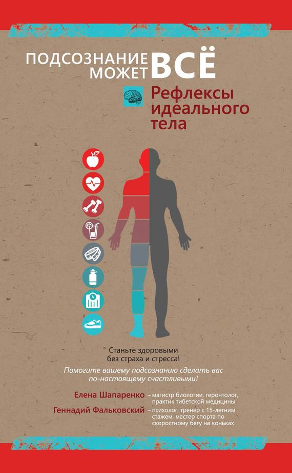 Книги дмитрия калинского скачать бесплатно