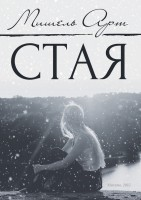 17666628.cover