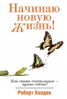 19370643.cover