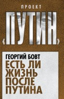 19919738.cover