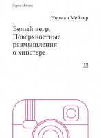 19920111.cover