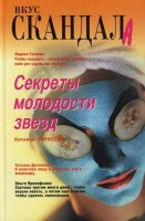 19925542.cover