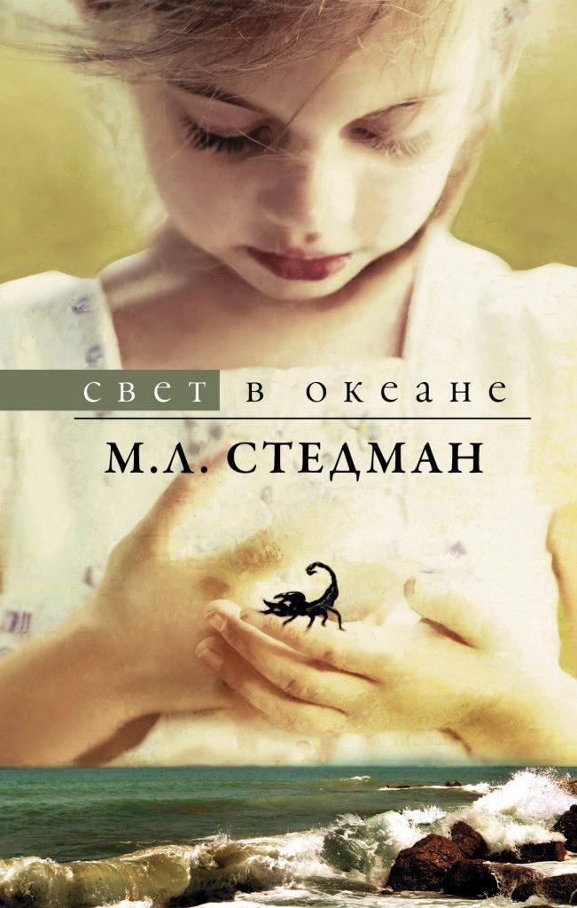 Сибирская любовь скачать книгу бесплатно