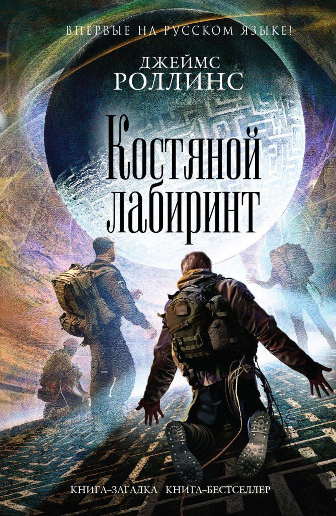 Бабай всея Руси скачать fb2 epub rtf txt читать онлайн