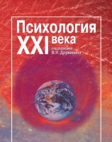 19927847.cover