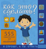 19975359.cover