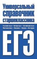 19976036.cover