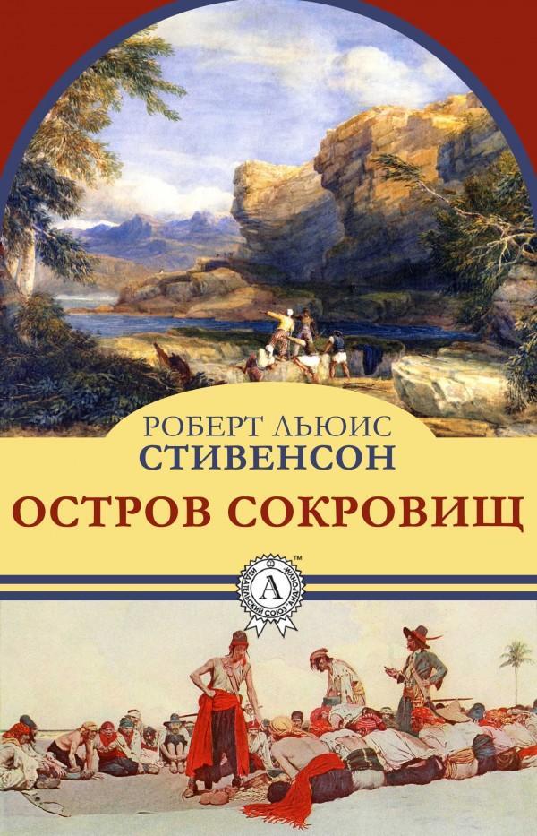 Зощенко рассказ не надо врать читать