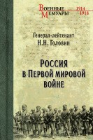 20030490.cover