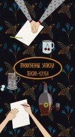 20043802.cover
